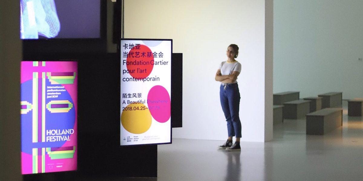 De Poster is Dood in Design Museum Den Bosch. foto door Chantal Lenting